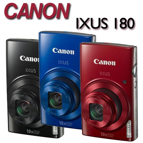 【★送32G卡+專用鋰電池X2+自拍棒(附手機夾)+清潔好禮組】Canon IXUS 180【公司貨】時尚輕薄 1公分近拍相機