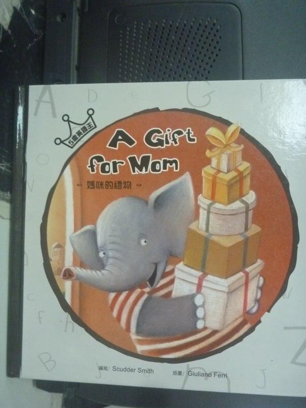 【書寶二手書T8/少年童書_JCU】A gift for mom媽咪的禮物_Scudder Smith_附光碟