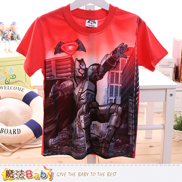 男童裝 蝙蝠俠對超人正義曙光授權短袖T恤 魔法Baby~k50097