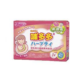 【孕哺兒®】哺多多媽媽飲品 顆粒 5g*24包/盒