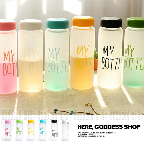 限時5折-嘉蒂斯水杯 My bottle創意透明隨行杯附贈帆布袋【P111】6色2款 現貨+預購