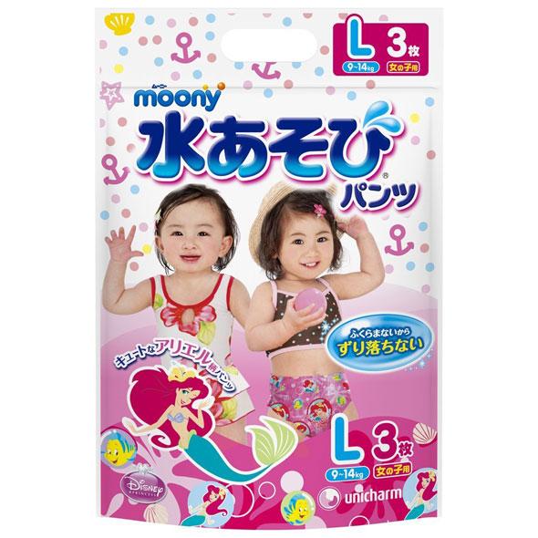 日本製 寶寶游泳尿褲3入 男 / 女 M / L / XL
