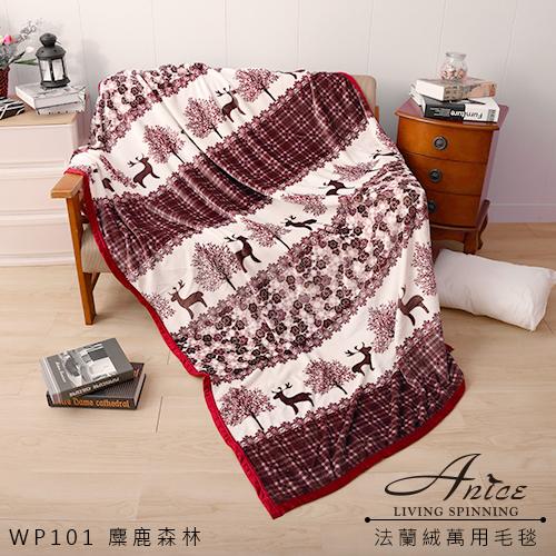 【A-nice 法蘭絨四季毯】包邊加厚款-雙人 WP 101 麋鹿森林