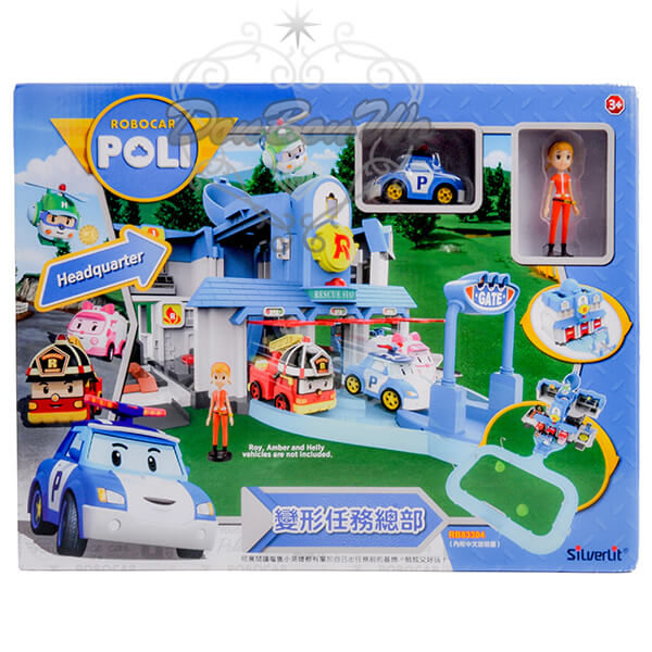 ROBOCAR POLI波力變形任務總部833048海渡