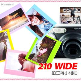 拍立得配件 和信嘉 WIDE 小相框 五色任選 instax mini 富士 Wide210 / Wide300