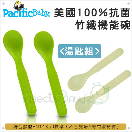+蟲寶寶+美國【Pacific Baby】美國100%抗菌竹纖機能碗 湯匙組《現+預》