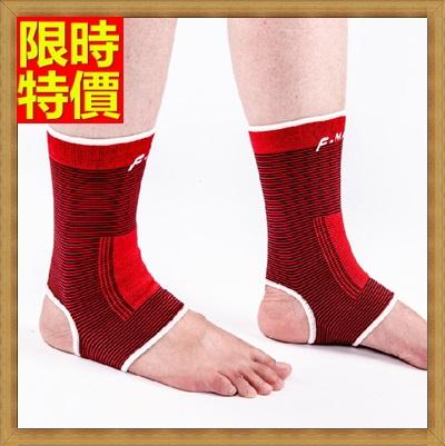 護膝 運動護具(一雙)-超輕彈性透氣排汗一體式保護腳踝護套2色69a46【獨家進口】【米蘭精品】