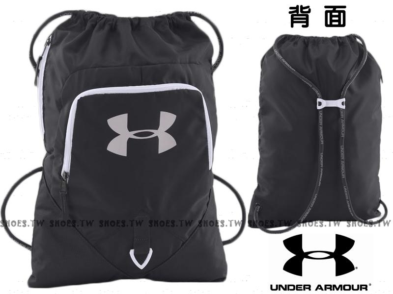 Shoestw【1261954-001】UA 束口袋 鞋袋 雙面背 大容量 有拉鍊 防潑水 黑白灰