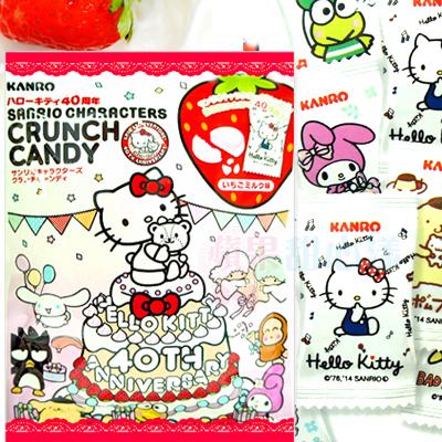 日本甘樂草莓牛奶糖果 三麗鷗角色 Hello Kitty40週年 布丁狗 酷企鵝