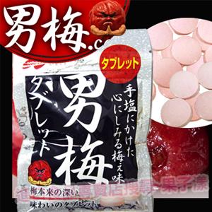 日本NOBEL 紫蘇男梅糖錠[JP313]