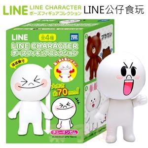 日本LINE 公仔食玩 附口香糖 共四款 饅頭人 熊大 兔兔 頭手可轉動