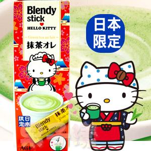 日本AGF Blendy Stick X Kitty協作 抹茶歐蕾 (4入) 日本限定