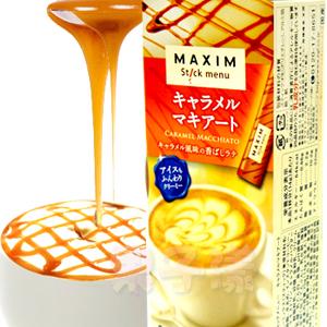 日本AGF MAXIM 咖啡 (5入) 焦糖瑪奇朵風味