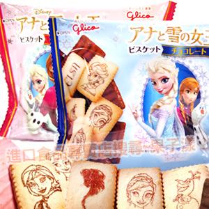 日本固力果 冰雪奇緣 巧克力餅乾 [JP291]