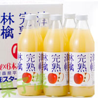 日本青森縣 津輕完熟林檎蘋果汁100%[JP002]