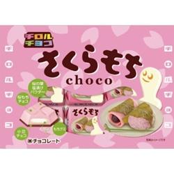 日本松尾 櫻花麻糬巧克力