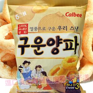 *即期促銷價*韓國海太 calbee 炭烤風味洋蔥圈[KR150]