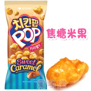 韓國ORION 好麗友 POP焦糖風味米果