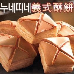 韓國 Samlip SPC義式酥餅 義式泡芙酥餅[KR005]