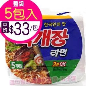 韓國農心 辣牛肉湯麵 快煮2分鐘OK -泡麵-(袋裝5包入) [KR168A]
