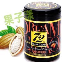 韓國 Lotte 樂天 Dream Cacao 72%巧克力 骰子巧克力