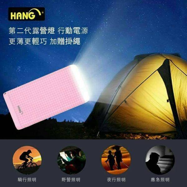 【騰宇通訊】全新※ HANG 10000安培/第二代輕薄 T17 雙USB 露營燈行動電源/聚合物電芯/更薄更輕更安全