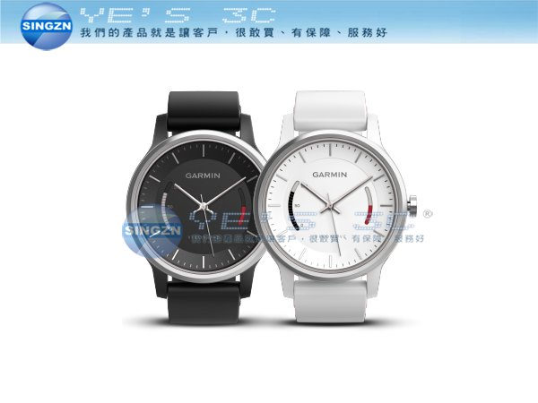 「YEs 3C」Garmin vivomove 運動款 智慧指針式腕錶 一年待機時間 兩色 免運