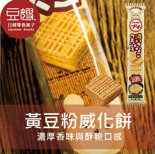 【豆嫂】日本零食 北日本小熊 黃豆粉威化餅乾