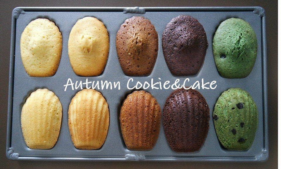 ★  Autumn's Cake  ★ 瑪德蓮  8入/盒   檸檬 / 鹹焦糖 / 伯爵 / 可可杏仁 / 抹茶豆豆 / 咖啡核桃