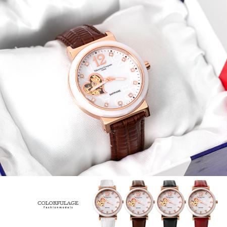 Valentino范倫鐵諾 精密心型玫瑰金機械錶腕錶皮革手錶 愛心珍珠貝面 柒彩年代【NE1780】單支價格