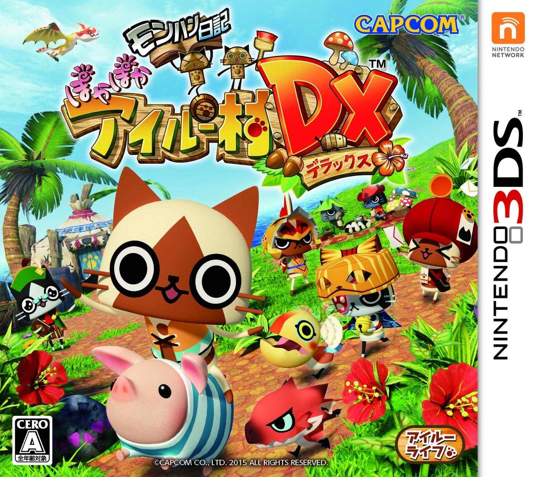 代購中 10月到貨 日版 日規主機專用  [輔導級] 3DS 魔物獵人日記 暖呼呼艾路村DX