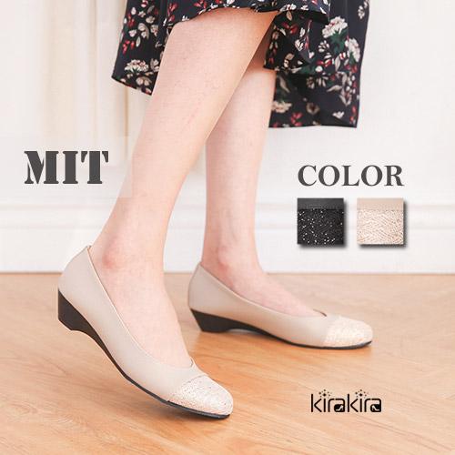 楔型包鞋-MIT優雅玫瑰金拼接楔型低跟鞋-預購