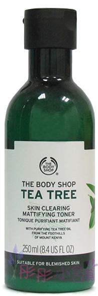 【彤彤小舖】The Body Shop Tea Tree系列 茶樹淨膚調理水 250ml  2016新包裝