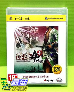 [現金價] PS3 侍道4 BEST  純日版