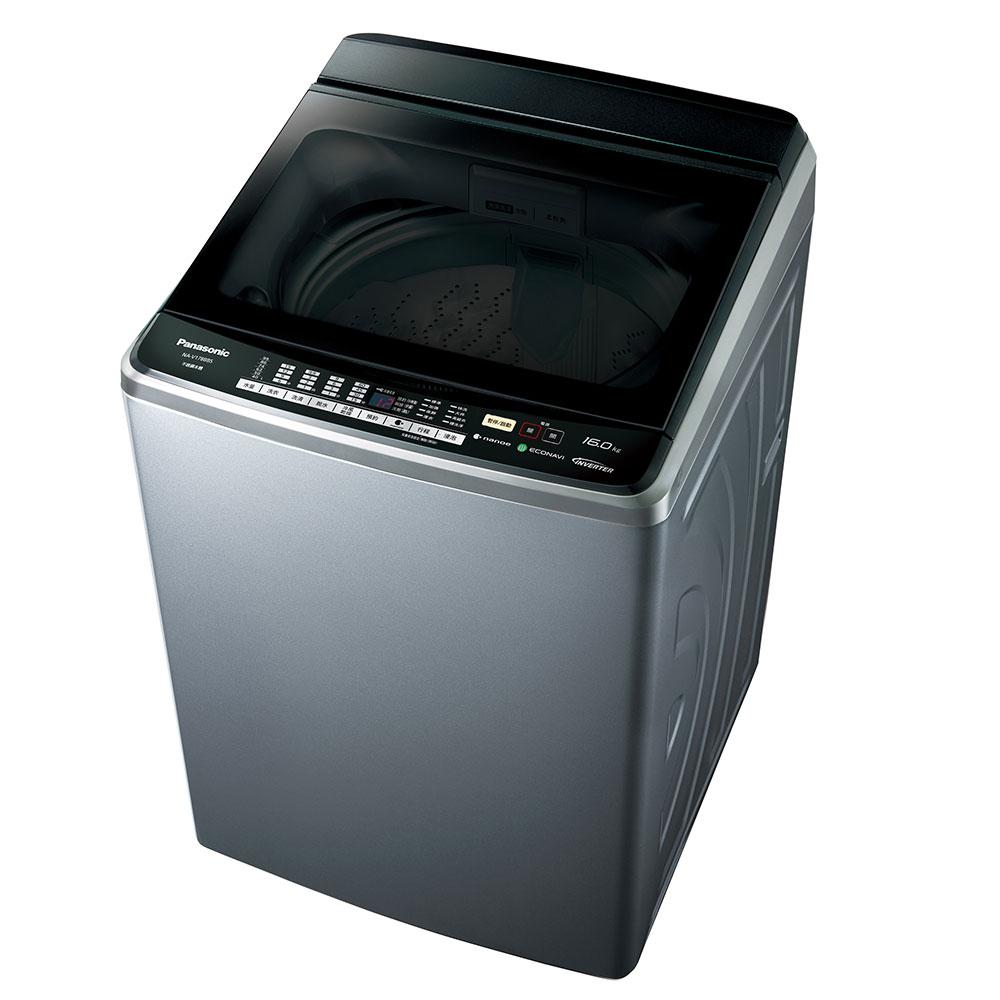 Panasonic 國際牌 NA-V168DBS-S 變頻直立式洗衣機(15公斤) ★指定區域配送安裝★