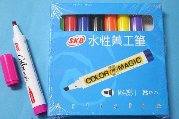 SKB MK-255 I 美工筆 8色入第一代水性美工筆 麥克筆(藍盒)MIT製/一組入{定200}