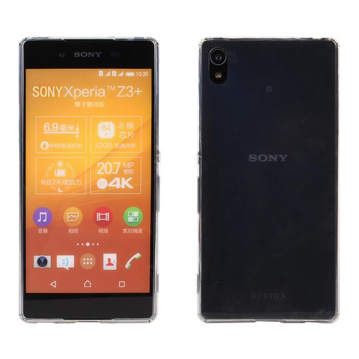 Ultimate- SONY Xperia Z3+ ( Z4 )  超薄點紋軟質全透浪氣質軟質手機保護套 背蓋 手機殼 果凍保護套 軟殼 清水套 保護殼