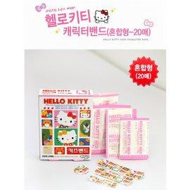 韓國限定三麗鷗正品Hello Kitty卡通防水創口貼 可愛OK繃造型貼紙 便利貼 20片裝