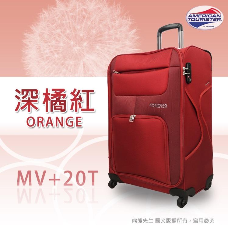 《熊熊先生》新秀麗Samsonite美國旅行者 American Tourister 詢問另有優惠 行李箱|旅行箱 29吋 20T 送好禮