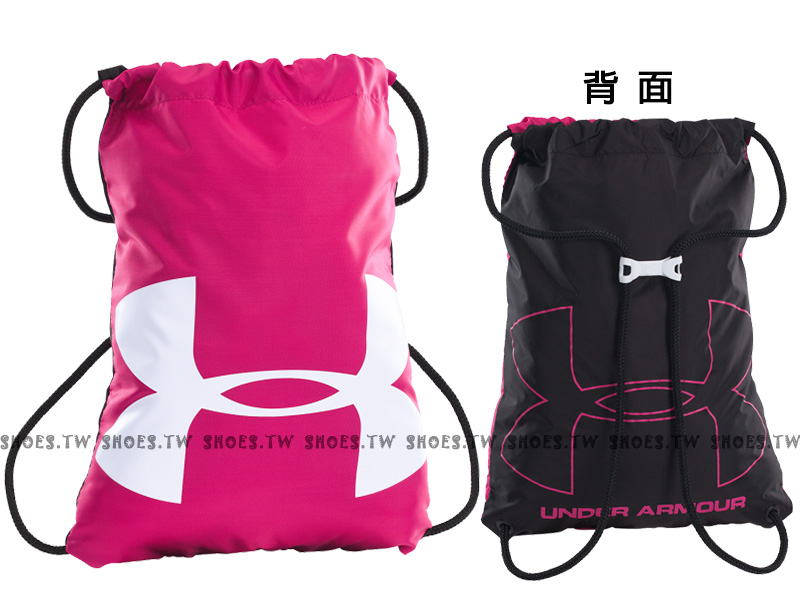 Shoestw【1240539-655】UA 束口袋 鞋袋 雙面背 大LOGO 防潑水 桃紅白/黑