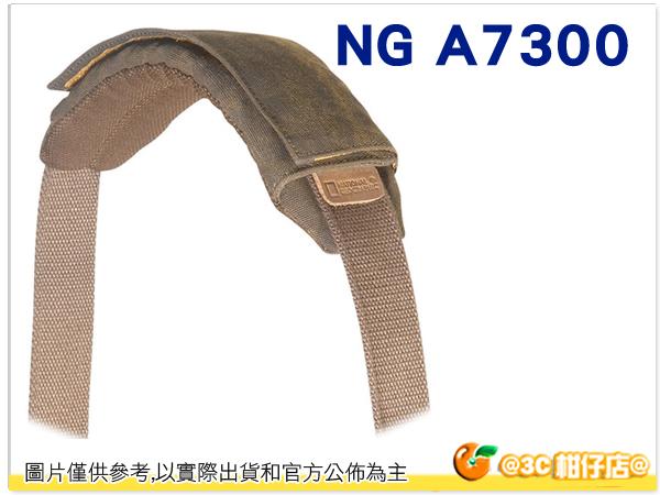國家地理 National Geographic Africa NG A7300 非洲系列背帶肩墊 正成公司貨
