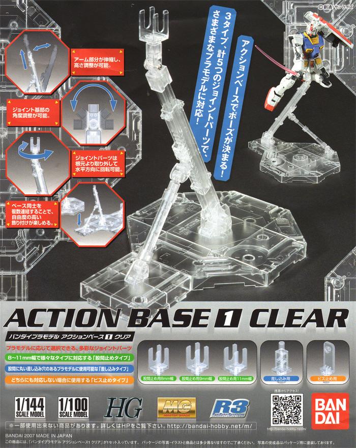 ◆時光殺手玩具館◆ 現貨 組裝模型 模型 鋼彈模型 BANDAI 1/144 1/100 通用支架 腳架 支撐架 (透明)