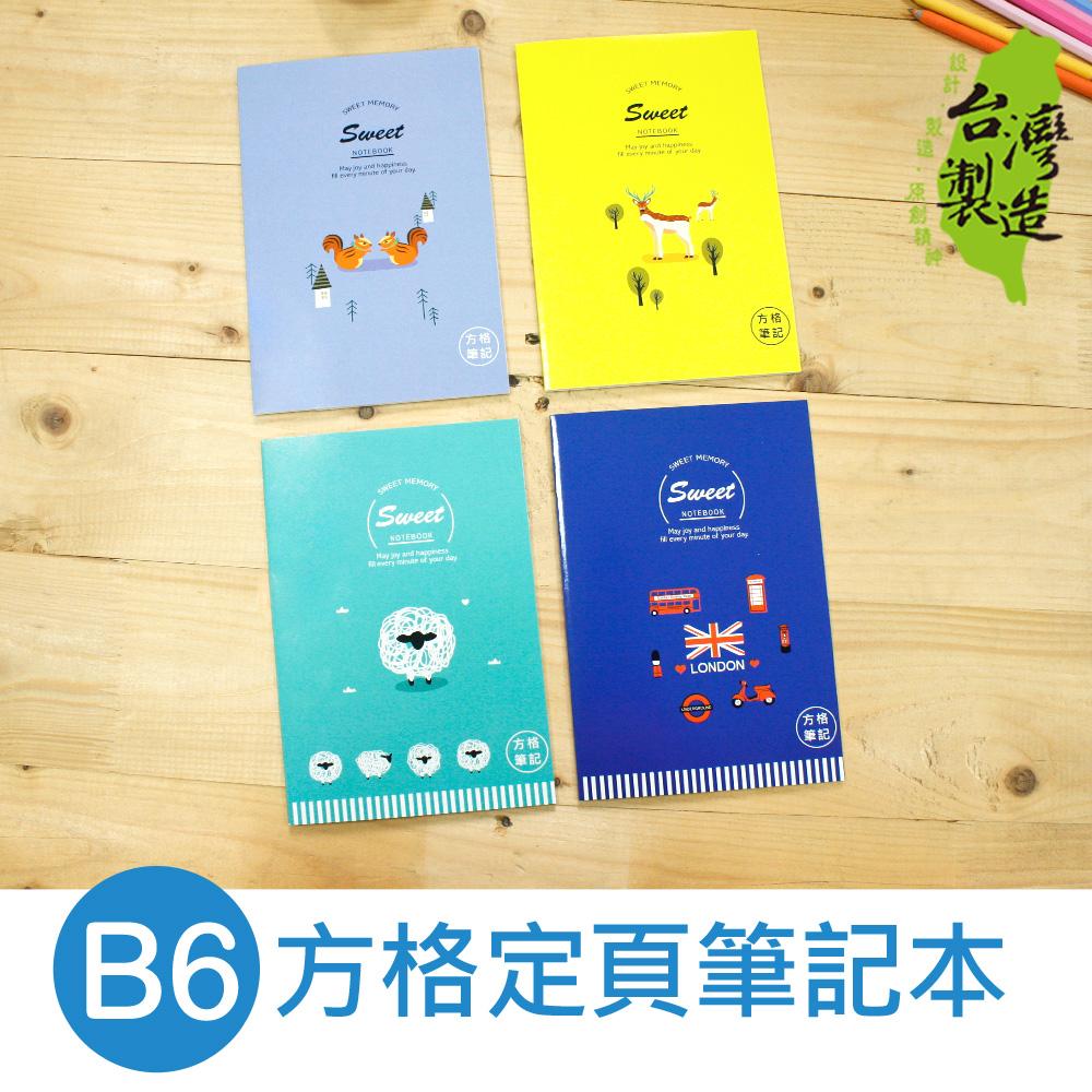 珠友 NB-32119 B6/32K 方格定頁筆記本/30張