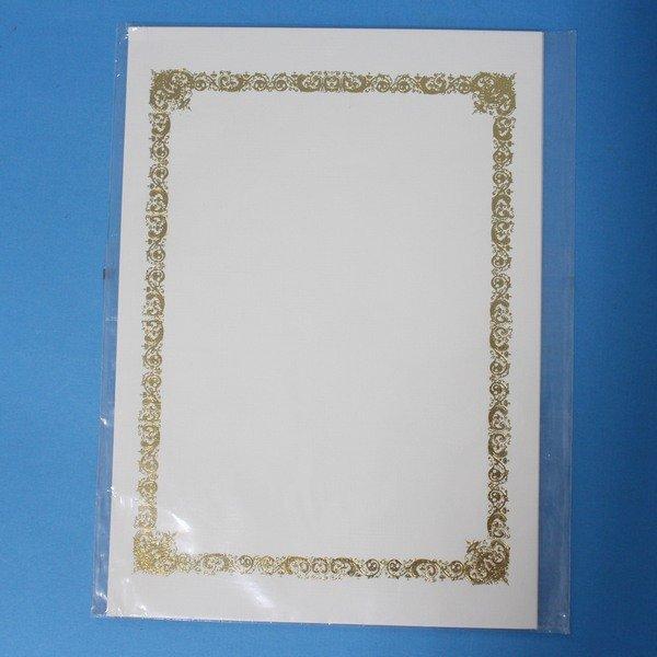 A5空白獎狀紙 268A5-3 空白聘書紙 空白感謝狀紙 空白證書紙(空白.榮譽)/一包8張入{定40}