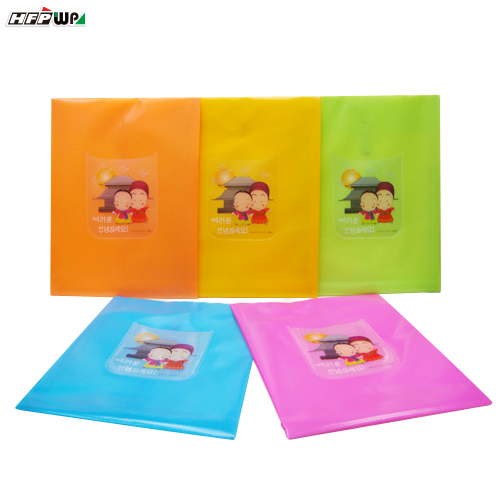 HFPWP 立體直式文件袋 防水無毒塑膠 台灣製 COK118-10 韓國娃娃 10個 / 包