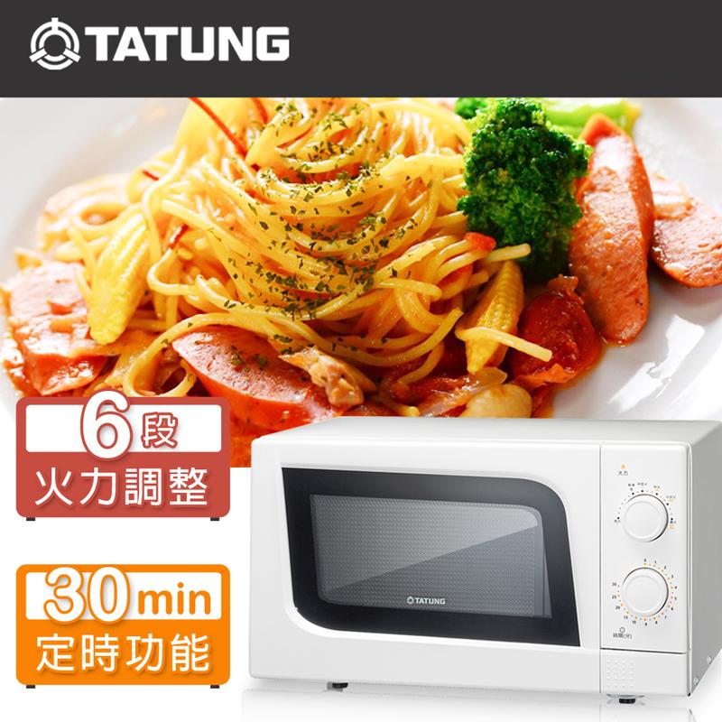 【TATUNG大同】23公升微波爐 TMO-23MC