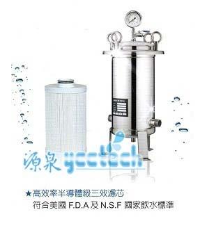愛惠浦全戶濾淨不鏽鋼水塔過濾器TK250