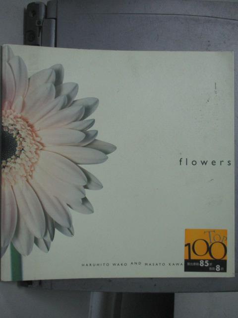 【書寶二手書T1/藝術_YIX】Flowers_WAKO, HARUHITO/ KAWAI, MASATO