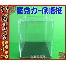 【吉祥開運坊】DIY系列【壓克力保檴框*1PCS】