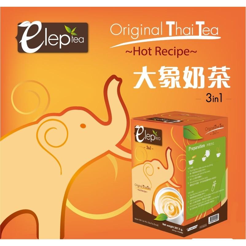 有樂町進口食品 泰國代購 冬天來杯熱奶茶 eleptea 泰國大象奶茶20.5g*15條 8859034800023